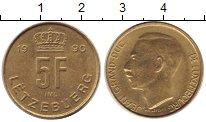 Изображение Монеты Люксембург 5 франков 1990 Латунь XF