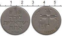 Изображение Монеты Израиль 1 лира 1978 Медно-никель UNC-