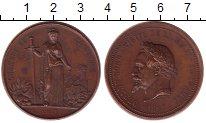 Изображение Монеты Франция медаль 1867 Медь XF
