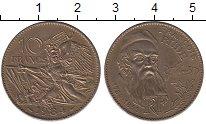 Изображение Монеты Франция 10 франков 1984 Латунь XF