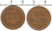 Изображение Монеты Алжир 20 сантим 1972 Латунь XF ФАО