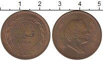 Изображение Монеты Иордания 10 филс 1978 Бронза UNC-