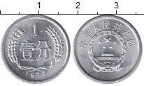 Изображение Монеты Китай 1 фен 1977 Алюминий UNC