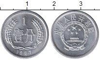Изображение Монеты Китай 1 фен 1987 Алюминий UNC
