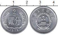 Изображение Монеты Китай 2 фен 1978 Алюминий UNC