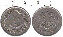 Изображение Монеты Ливия 20 дирхам 1975 Медно-никель XF