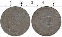 Изображение Монеты Конго Заир 10 макута 1976 Медно-никель XF-
