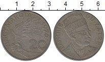 Изображение Монеты Конго Заир 20 макута 1976 Медно-никель XF-