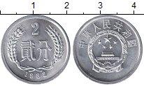 Изображение Монеты Китай 2 фен 1982 Алюминий UNC