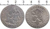 Изображение Монеты Чехословакия 100 крон 1948 Серебро UNC- 600 - летие  Карлова