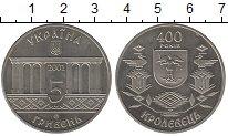 Изображение Монеты Украина 5 гривен 2001 Медно-никель UNC-
