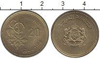 Изображение Монеты Марокко 20 сантим 1987 Латунь XF