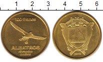 Изображение Мелочь Антарктика - Французские территории 100 франков 2011 Латунь UNC- Альбатрос