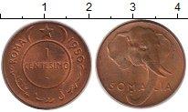 Изображение Монеты Сомали 1 сентезимо 1950 Бронза UNC Слон