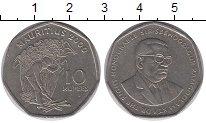 Изображение Монеты Маврикий 10 рупий 2000 Медно-никель XF Уборка тростника