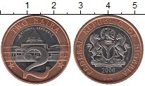 Изображение Монеты Нигерия 2 найра 2006 Биметалл UNC Национальная ассамбл