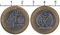 Изображение Монеты Сахара 500 песет 2004 Биметалл UNC Герб