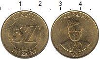 Изображение Монеты Заир 5 заир 1987 Латунь UNC