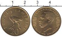 Изображение Монеты Танзания 20 сенти 1982 Латунь UNC