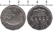 Изображение Монеты Макао 5 патак 2007 Медно-никель XF