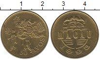 Изображение Монеты Макао 50 авос 1993 Латунь XF
