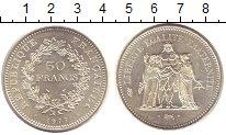 Изображение Монеты Франция 50 франков 1977 Серебро UNC Геракл