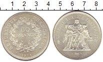 Изображение Монеты Франция 50 франков 1978 Серебро UNC Геракл