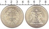 Изображение Монеты Франция 50 франков 1976 Серебро UNC Геракл