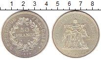 Изображение Монеты Франция 50 франков 1979 Серебро UNC Геракл