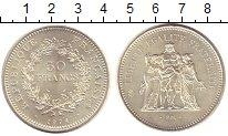 Изображение Монеты Франция 50 франков 1974 Серебро UNC Геракл