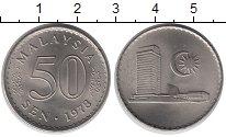 Изображение Монеты Малайзия 50 сен 1978 Медно-никель UNC-