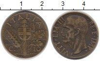 Изображение Монеты Италия 10 сентесим 1940 Латунь XF Виктор  Эммануил III