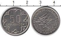 Изображение Монеты Центральная Африка 50 франков 1996 Медно-никель UNC-