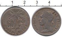 Изображение Монеты Бельгийское Конго 50 сантим 1925 Медно-никель VF