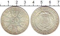 Изображение Монеты Австрия 50 шиллингов 1974 Серебро UNC 125  лет  австрийско