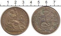 Изображение Монеты Перу 1 соль 1925 Серебро XF-