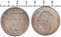 Изображение Монеты Бельгия 50 франков 1939 Серебро XF Леопольд III