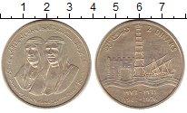 Изображение Монеты Кувейт 2 динара 1976 Серебро UNC