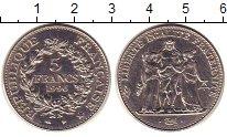 Изображение Монеты Франция 5 франков 1996 Медно-никель XF