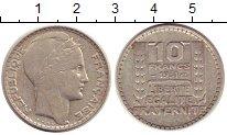 Изображение Монеты Франция 10 франков 1931 Серебро XF