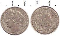 Изображение Монеты Франция 1 франк 1888 Серебро XF