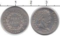 Изображение Монеты Франция 1/2 франка 1809 Серебро XF- А  Наполеон I