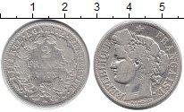 Изображение Монеты Франция 2 франка 1873 Серебро VF