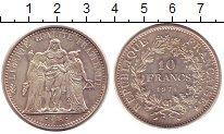Изображение Монеты Франция 10 франков 1971 Серебро UNC-
