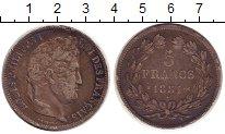 Изображение Монеты Франция 5 франков 1831 Серебро VF Луи  Филипп I