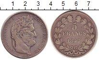 Изображение Монеты Франция 5 франков 1845 Серебро VF