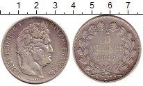 Изображение Монеты Франция 5 франков 1847 Серебро VF