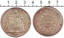 Монета Франция 10 франков Серебро 1967 UNC- фото