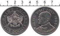Изображение Монеты Сент-Люсия 5 долларов 1986 Медно-никель UNC Визит  Понтифика  Ио
