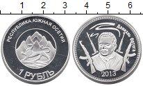 Изображение Мелочь Россия Южная Осетия 1 рубль 2013 Посеребрение Proof